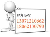 武汉一代pc砖厂家